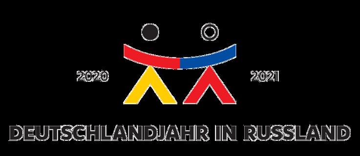Deutschlandjahr in Russland 2020/21