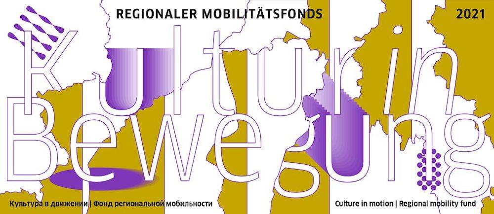 Kultur in Bewegung: Reisestipendien für Kulturschaffende und Kultureinrichtungen