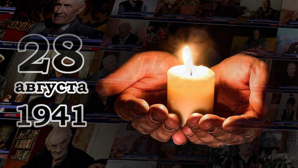 """Aktion Internationale Kerze der Erinnerung """"Einen solch unvergänglichen Docht in meinen Händen haltend"""""""