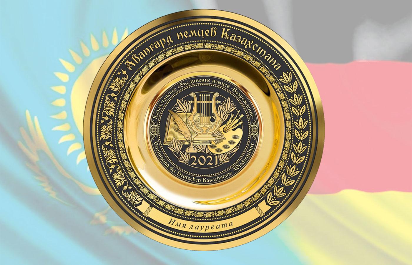 Die Deutschen Kasachstans wählen die Avantgarde