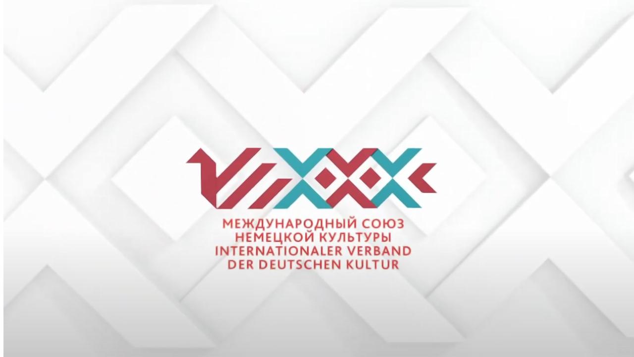 1991–2021: Besuchen Sie das IVDK-Jubiläumsprojekt!