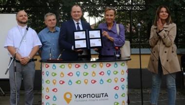 """Präsentation der Briefmarken """"Nationale Minderheiten der Ukraine: Deutsche"""""""